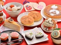 Gankake Nyalan Sweets