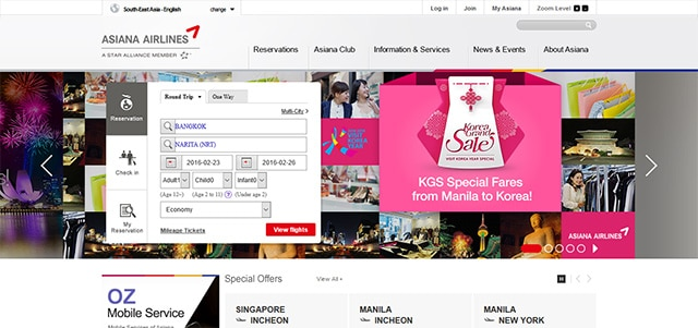 สายการบินเอเชียน่าแอร์ไลน์ (Asiana Airlines)