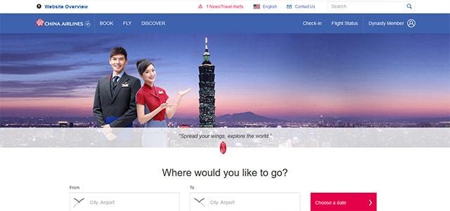 สายการบินไชน่าแอร์ไลน์ (China Airlines)