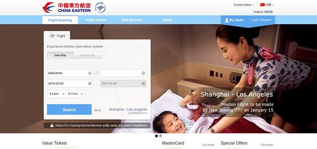 สายการบินไชน่าอีสเทิร์นแอร์ไลน์ (China Eastern Airlines)