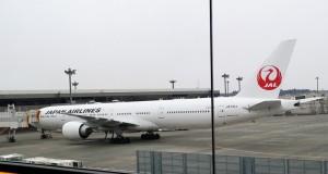 สายการบินไปญี่ปุ่น