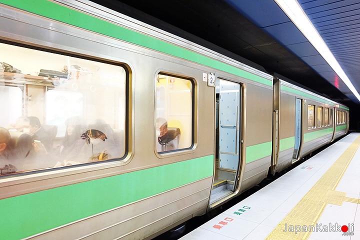 รถไฟ JR