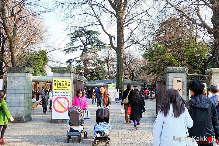 ทางเข้าสวน Gyoen National Garden