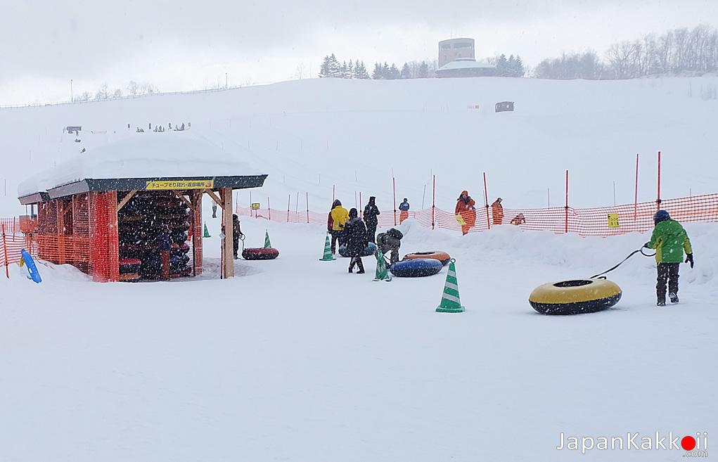 Takino Suzuran Hillside Park