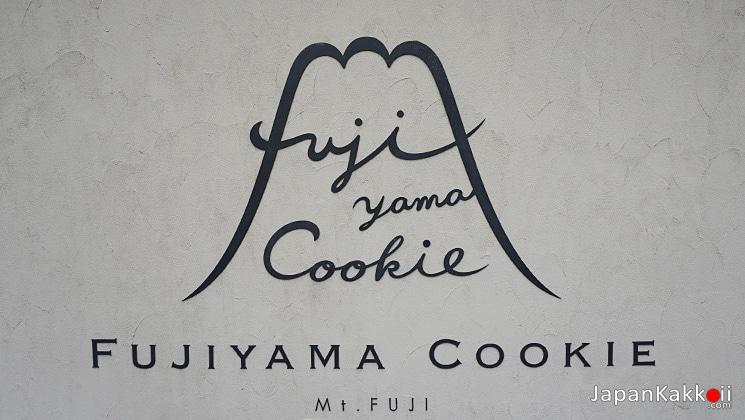 FUJIYAMA COOKIE Mt.FUJI