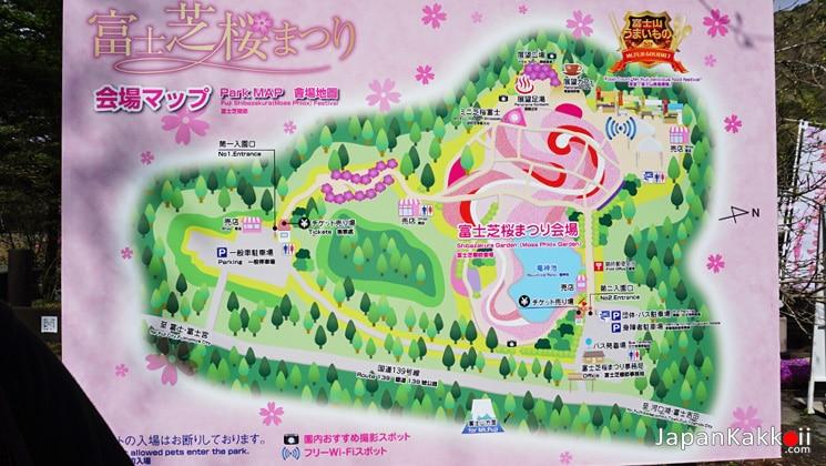 แผนที่ภายในสวน