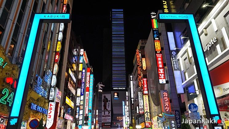 Kabukicho Center Road