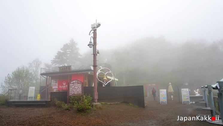 Mt. Kachi Kachi