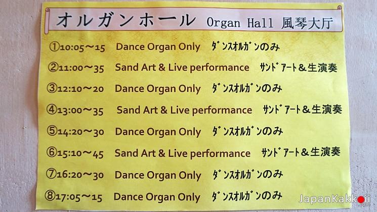 Organ Hall Performance