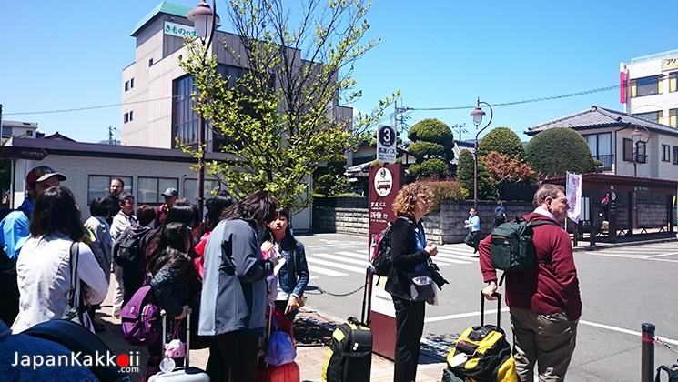 ป้ายรอรถบัสหน้าสถานี Kawaguchiko