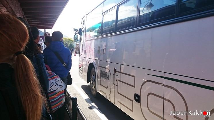 รถบัส