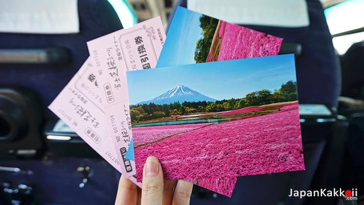 ตั๋วเซ็ทและโปสการ์ด