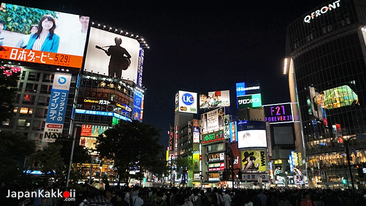 Shibuya (ชิบูย่า)