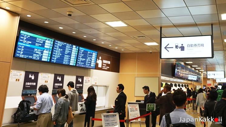 Shinjuku-Expressway-Bus-Terminal-03