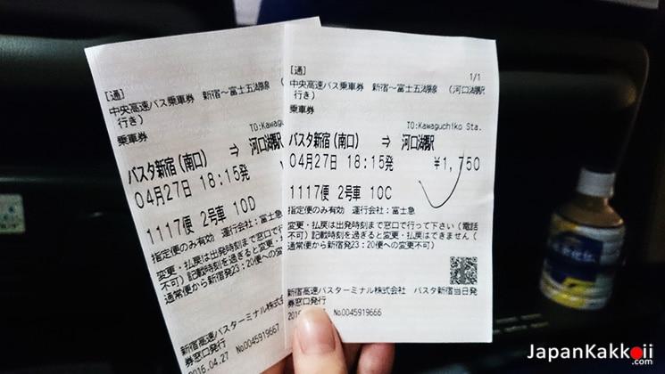 ตั๋วรถบัสไป Kawaguchiko จาก Shinjuku