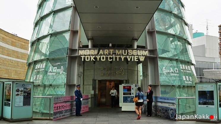 Tokyo City View (Roppongi)