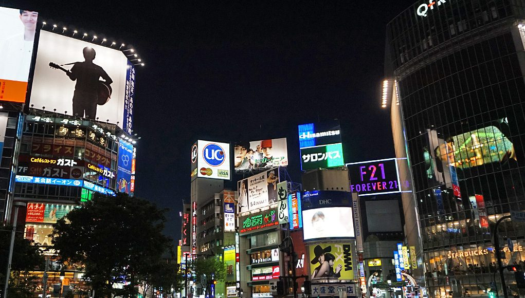 เที่ยวโตเกียวกลางคืน