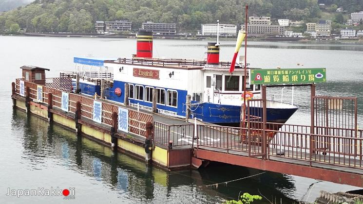 Kawaguchiko Ensoleille Sailing