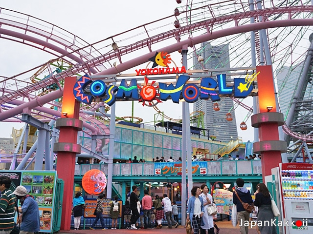 Yokohama Cosmo World