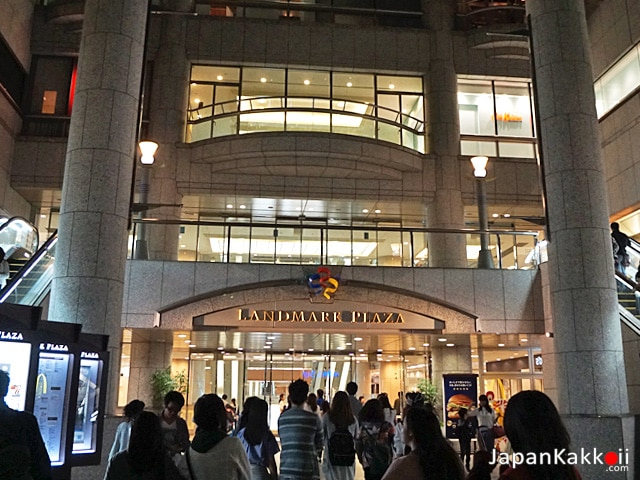 Yokohama Landmark Plaza