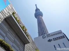 Tokyo Skyree - Solamachi