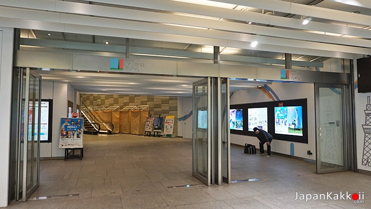 Oshiage Station Entrance