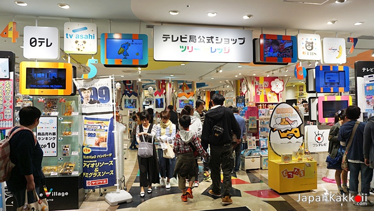 TV Station Shop