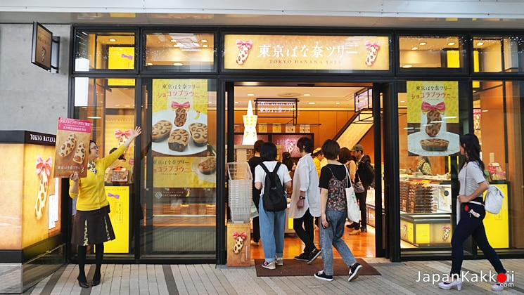 Tokyo Banana Tree Shop