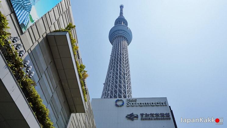 Tokyo Skyree Solamachi