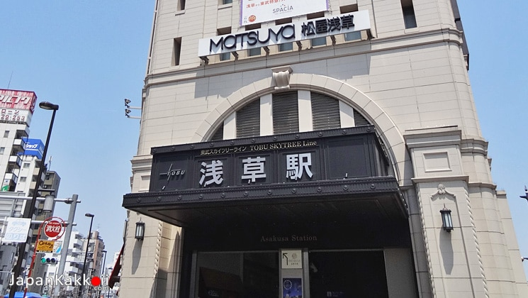 Matsuya - Asakusa Station
