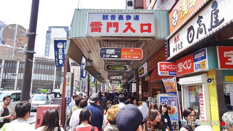 ทางเดินไป Kaminarimon