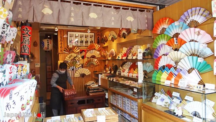 ร้านขายพัดญี่ปุ่น