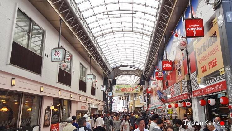 Shin-Nakamise Shopping Street