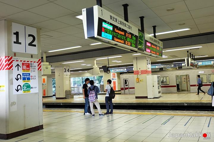 สถานี Ikebukuro