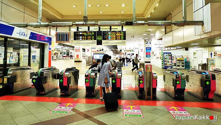 สถานี Kawagoe