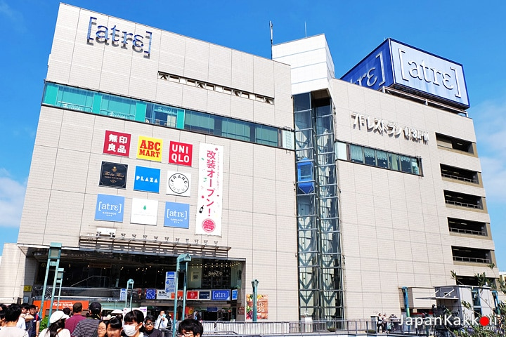 ศูนย์การค้า ATRE Kawagoe