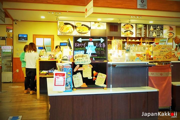 Kawaguchiko Station Shop