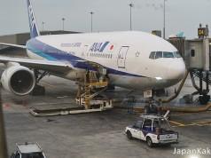 สายการบิน ALL NIPPON AIRWAYS (ANA)