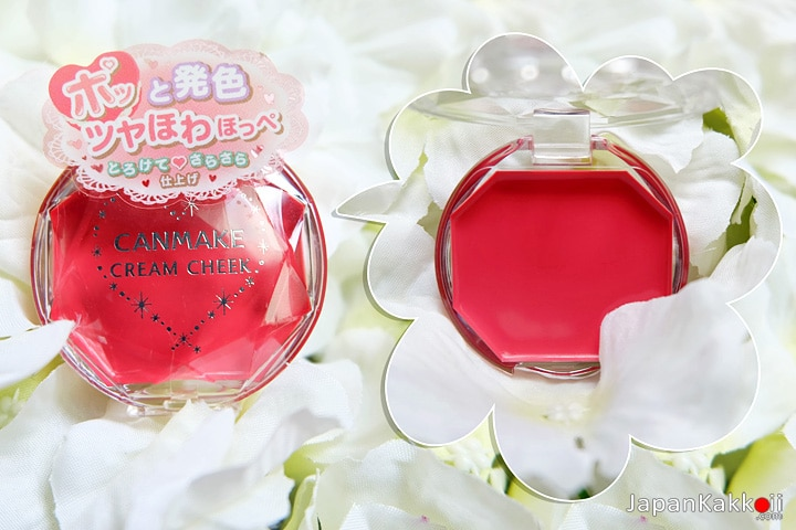 [14] Apple Cream Red