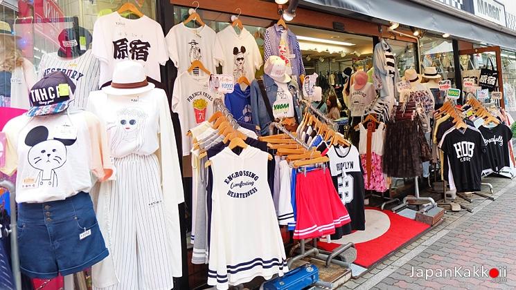 เสื้อผ้าญี่ปุ่น