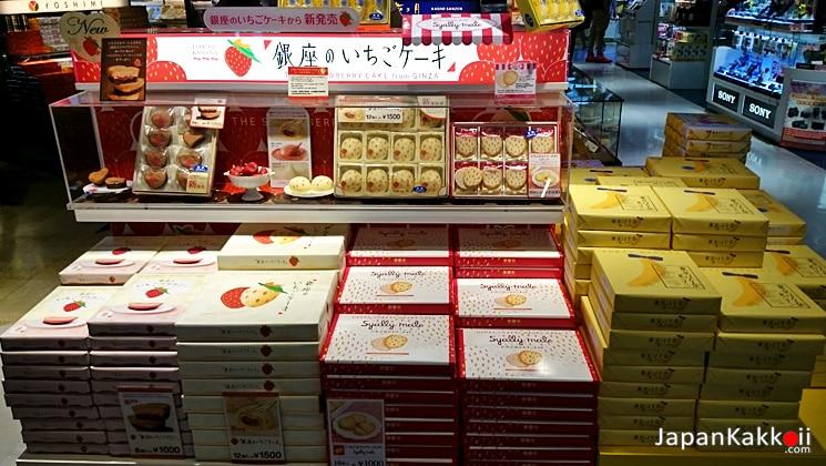 Ginza Ichigo Cake & Tokyo Banana