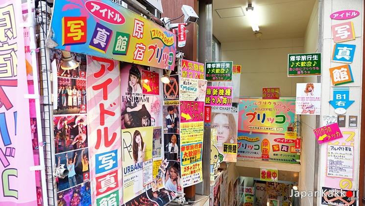 ร้านขายรูปไอดอลที่ฮาราจูกุ