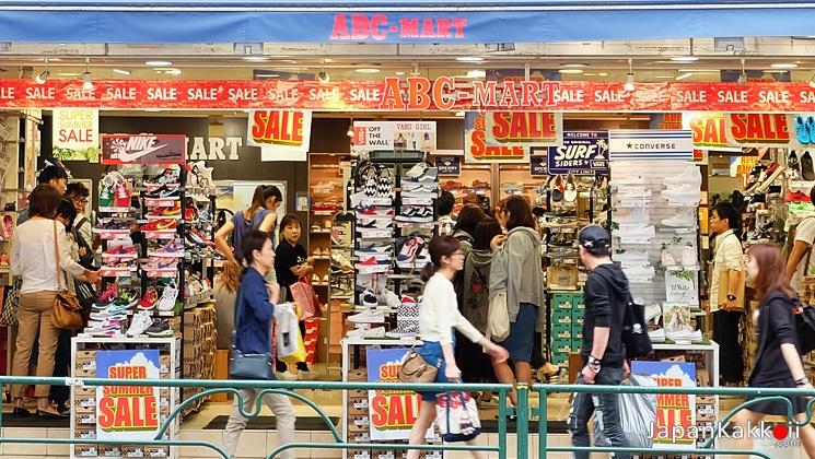 ร้านรองเท้าที่ญี่ปุ่น