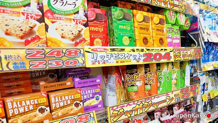 ขนมญี่ปุ่น