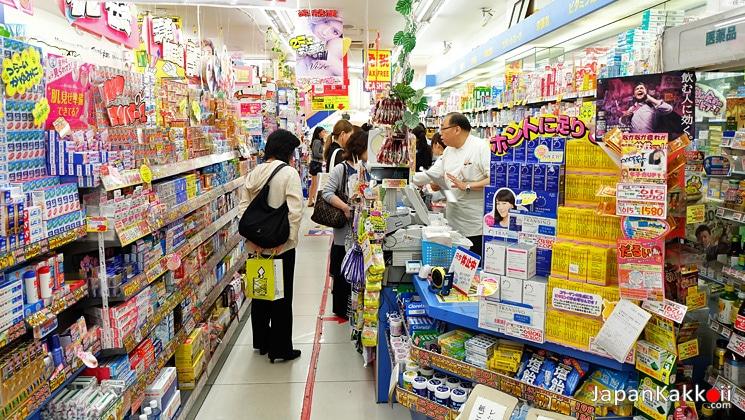 อาหารเสริมและยาญี่ปุ่น