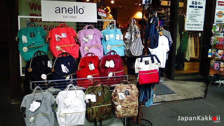 กระเป๋าญี่ปุ่น anello