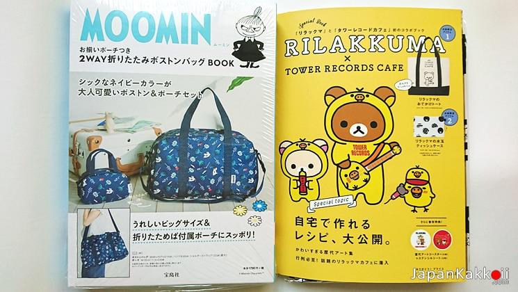 หนังสือกระเป๋า