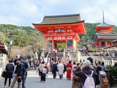 Kiyomizu Temple (วัดคิโยมิสึ) วัดน้ำใสเกียวโต
