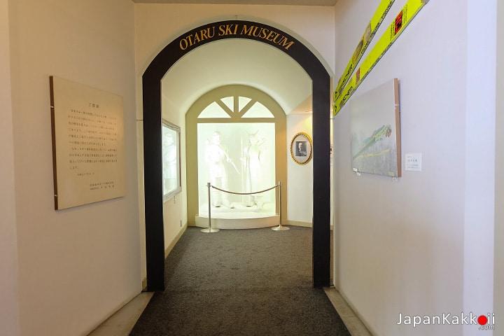 Otaru Ski Museum
