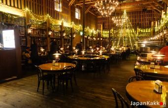 Otaru Kitaichi Hall